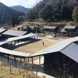 House in Takamori